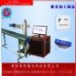 青岛烟台威海潍坊在线激光喷码机 流水线打矿泉水玻璃纸盒
