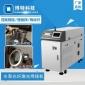 水泵外壳光纤激光焊接机 光纤传输激光焊接机 大功率激光焊机