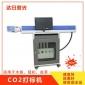 90W双向打印二氧化碳激光打标机 激光刻字机 打印速度可调
